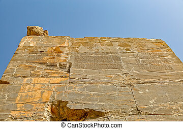 Inscription on Lamassu statues in Persepolis - Inscription...
