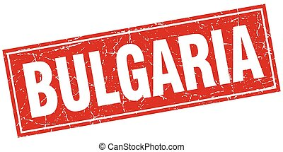 Bulgaria red square grunge vintage isolated stamp