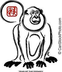2016 Chinese New Year of the Monkey Ink Brush Illustration -...
