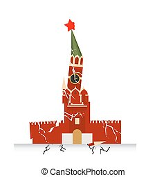 Moscow Kremlin destruction. Earth-fault earthquake....