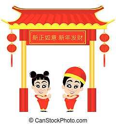 Chinese New Year isolated on white background. Vector teens on Chinese New Year Holiday.