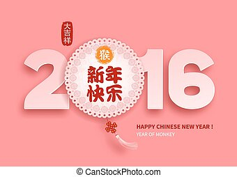 Chinese New Year 2016 festive vector card Design Chinese...
