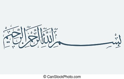 Vector Bismillah. Islamic or arabic Calligraphy. Basmala. -...