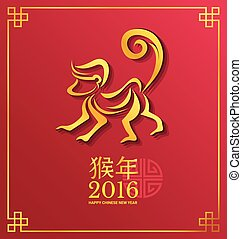 Gold monkey Zodiac wording Translation is fortunate and Year...