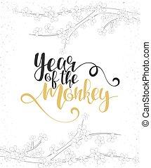 レタリング, セット, 中国語, 現代,  calligraphic, 年, 新しい, カリグラフィー, デザイン