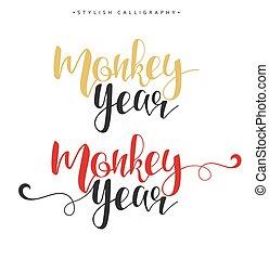 レタリング, サル, 中国語, セット, 年, 年, 新しい, カリグラフィー, 幸せ