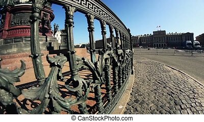 Isaak's square in summer day. Stadycam shoot fence - Isaak's...