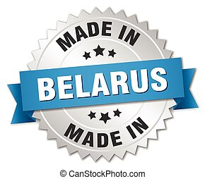 made in Belarus silver badge with blue ribbon
