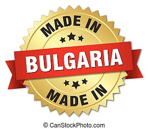 made in Bulgaria gold badge with red ribbon