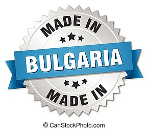 made in Bulgaria silver badge with blue ribbon