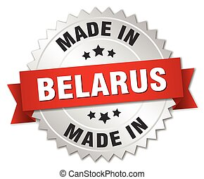 made in Belarus silver badge with red ribbon