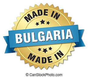 made in Bulgaria gold badge with blue ribbon