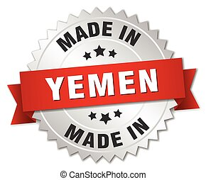 made in Yemen silver badge with red ribbon
