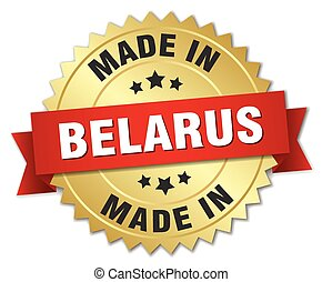 made in Belarus gold badge with red ribbon