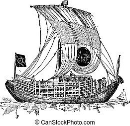 Chinese junk, an ancient sailing vessel, vintage engraving....