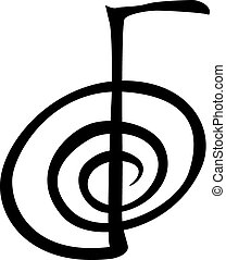 ChoKuRei - The power symbol in Reiki one