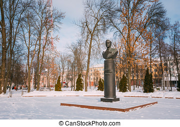 Monument of Gromyko in Gomel, Belarus.