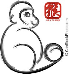 2016 Year of the Monkey Ink Brush Art - 2016 Chinese Lunar...