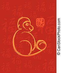 Chinese New Year of the Monkey Gold Brush on Red Illustration
