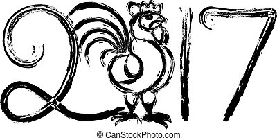 Chinese New Year Rooster Ink Brush Illustration - Chinese...