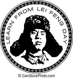 Learn from Lei Feng Day - The symbol of the holiday is...