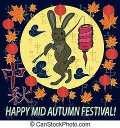 card Happy Mid Autumn Festival - Hand drawn vector card...