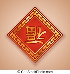 Chinese new year decoration - Chinese new year greeting card...