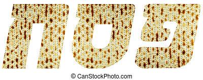 Matzo Matza Jewish Passover Bread - The Jewish Matzo...
