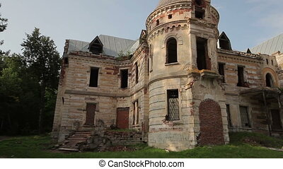 Old broken palace building of the early 20th century. The...