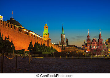 Illuminated Kremlin wall in Moscow, Russia at night with...