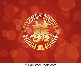 Chinese Wedding Double Happiness On Red Background