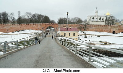 Old towers of Novgorod Kremlin and the bridge, Veliky Novgorod, Russia