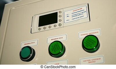 Check the control panel on hold of the vessel.