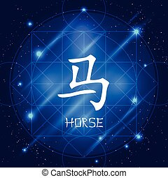 Chinese Zodiac Sign Horse - Vector illustration of chinese...