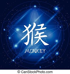Chinese Zodiac Sign Monkey - Vector illustration of chinese...