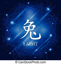 Chinese Zodiac Sign Rabbit - Vector illustration of chinese...