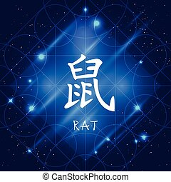 Chinese Zodiac Sign Rat - Vector illustration of chinese...