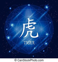 Chinese Zodiac Sign Tiger - Vector illustration of chinese...