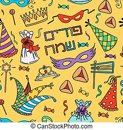 Seamless pattern background for Jewish holiday Purim:...
