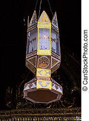 paper lantern lanna lamp