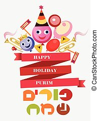 purim holiday,white background - funny ballons toys flags...