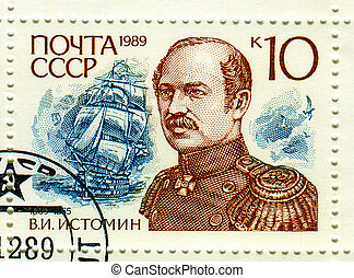 The Postage stamp. - A stamp printed in USSR shows image of...