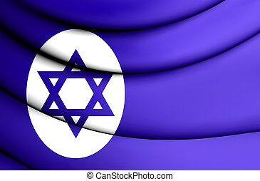 Civil Ensign of Israel - 3D Civil Ensign of Israel Close Up...