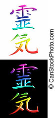 Healing Kanji Symbol - Bright rainbow colored Japanese Reiki...
