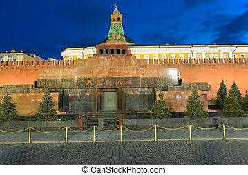 MOSCOW RUSSIA - APRIL 8, 2015 Lenins Mausoleum, Moscow...