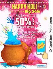 Happy Holi promotional background
