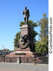 Monument to Emperor Alexander III in Irkutsk Russia It was...