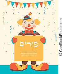 happy purim, jewish holiday clown holding greeting poster -...