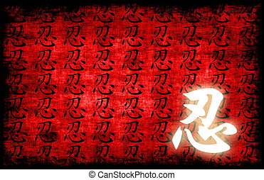Patience Calligraphy on a Ancient Chinese Scroll