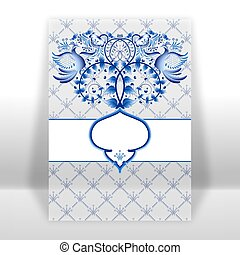 Template greeting card or invitation with blue ornament with...